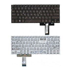 Keyboards for Asus UX31 RU Layout